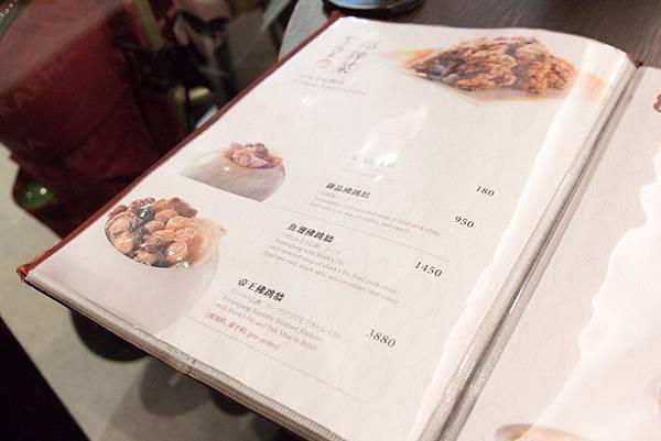 金蓬萊遵古台菜 - 20