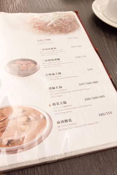 金蓬萊遵古台菜 - 19