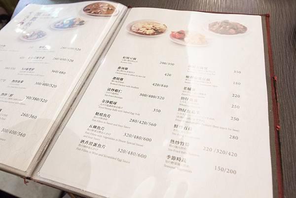 金蓬萊遵古台菜 - 15
