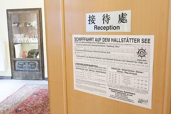 Hallstatt and Seehotel Grüner Baum - 58