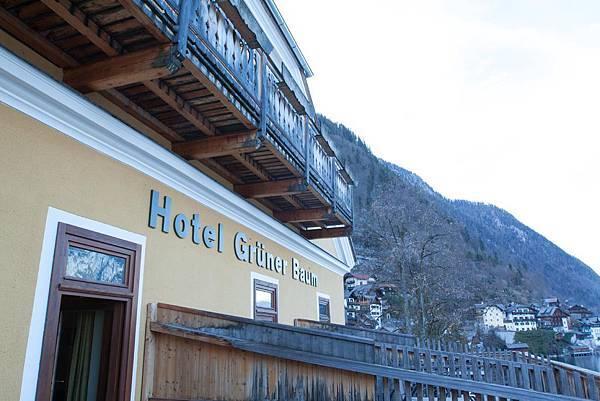 Hallstatt and Seehotel Grüner Baum - 45
