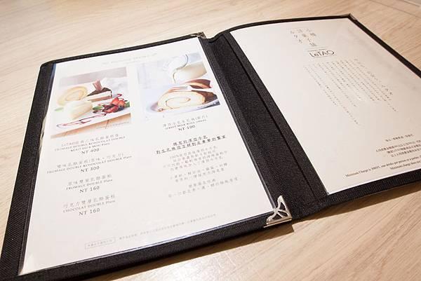 LeTAO小樽洋菓子舖(松菸店) - 27