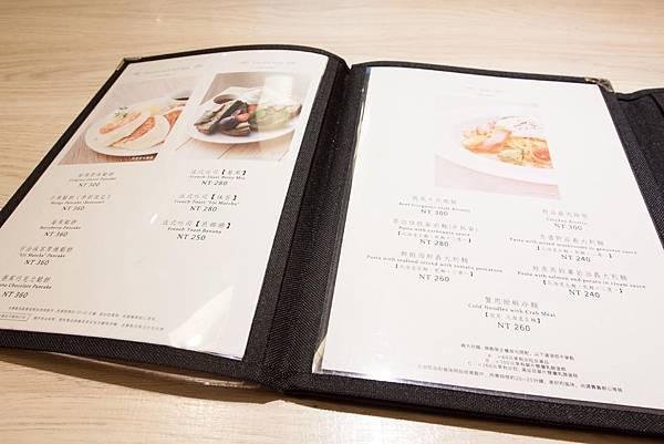 LeTAO小樽洋菓子舖(松菸店) - 26