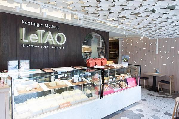 LeTAO小樽洋菓子舖(松菸店) - 19