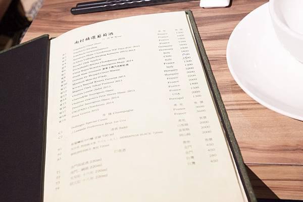 南村私廚小酒棧 - 25