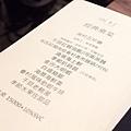 南村私廚小酒棧 - 26