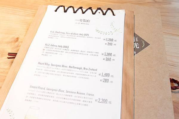 一號糧倉(午餐) - 20