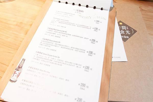 一號糧倉(午餐) - 3