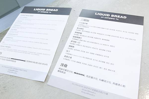 Liquid Bread Co. - 21