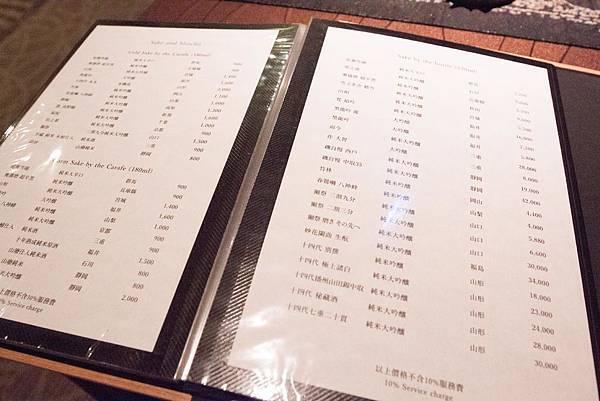 祥雲龍吟2017 - 69
