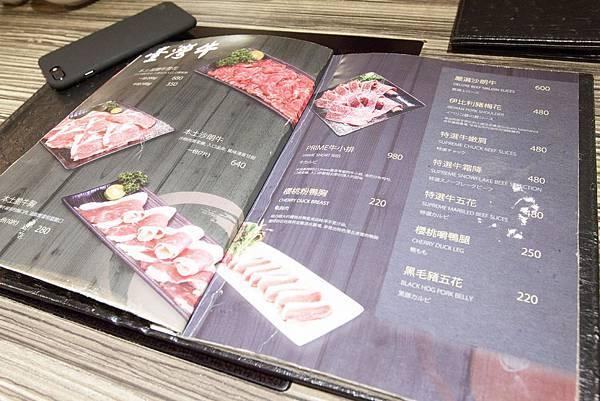麻神麻辣火鍋南京店 - 34