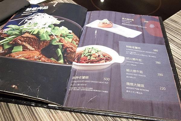 麻神麻辣火鍋南京店 - 35