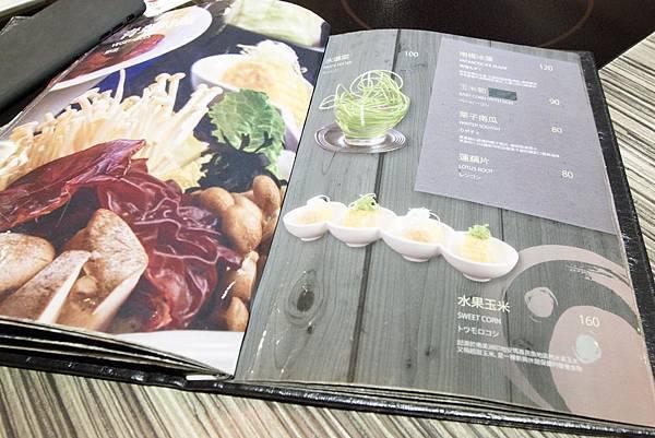 麻神麻辣火鍋南京店 - 32