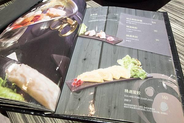 麻神麻辣火鍋南京店 - 30