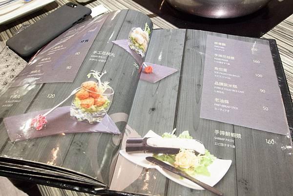 麻神麻辣火鍋南京店 - 27