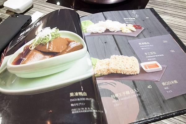 麻神麻辣火鍋南京店 - 28