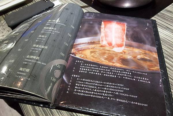 麻神麻辣火鍋南京店 - 15