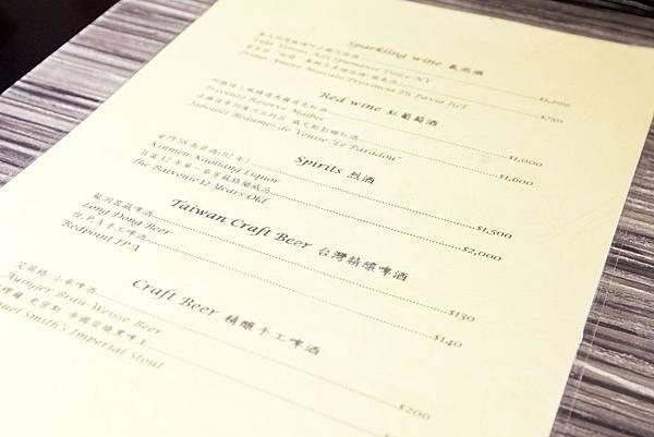 麻神麻辣火鍋南京店 - 26