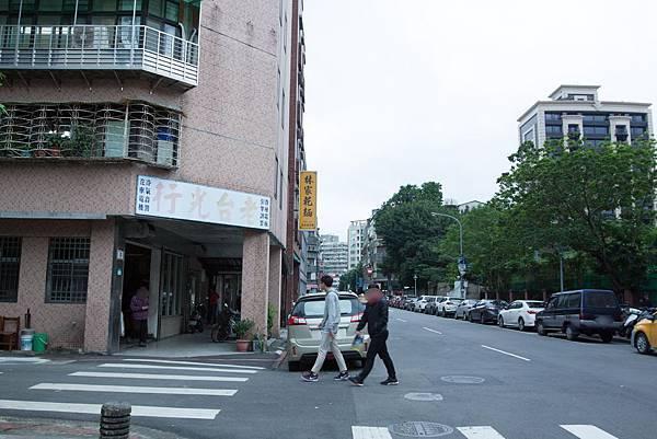 林家乾麵 - 13