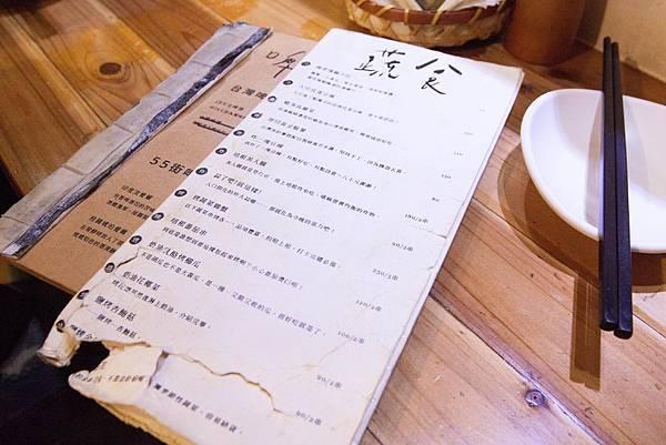 饞食坊初訪 - 29