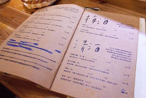 饞食坊初訪 - 27