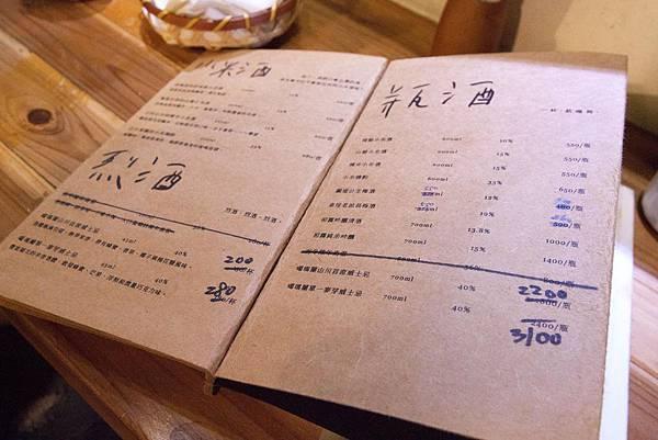 饞食坊初訪 - 25