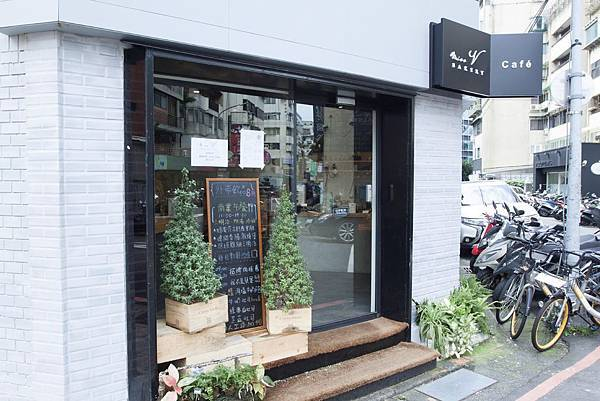 Miss V Bakery 敦北店 - 17