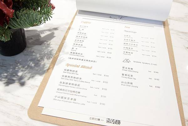 Miss V Bakery 敦北店 - 12