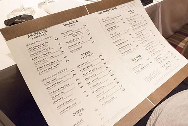 Bellini Caffe 敦南店 - 44