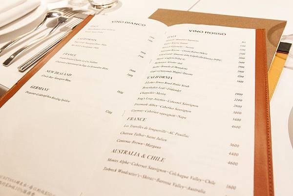 Bellini Caffe 敦南店 - 41