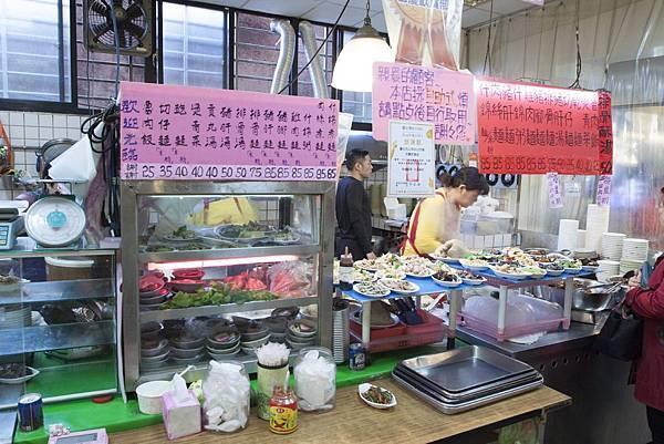 中山市場吉慶飲食部 - 14