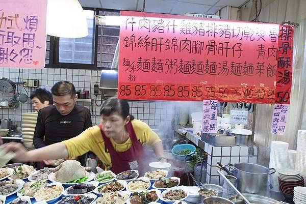 中山市場吉慶飲食部 - 11