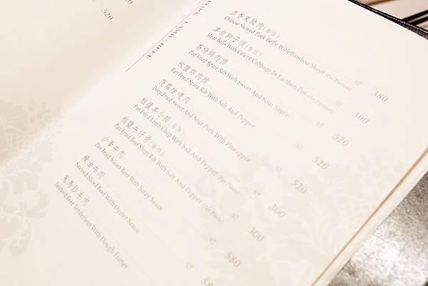 臺北世界貿易中心聯誼社中餐廳 - 30