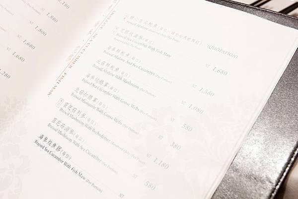 臺北世界貿易中心聯誼社中餐廳 - 32
