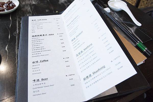 厲家菜商業午餐 - 28