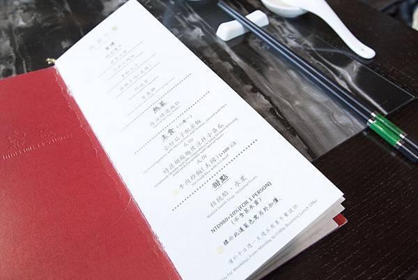厲家菜商業午餐 - 24