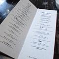 厲家菜商業午餐 - 25