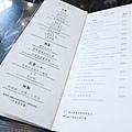 厲家菜商業午餐 - 22