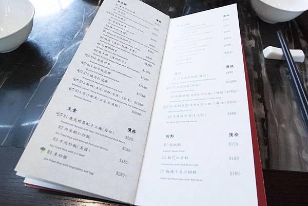 厲家菜商業午餐 - 18