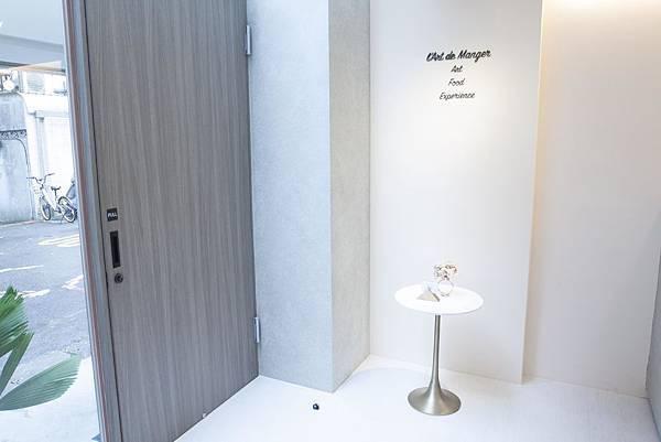 AM藝食巴黎 - 8