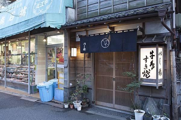 いし橋 - 50