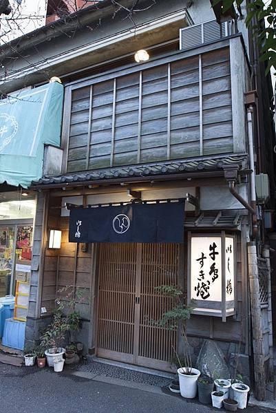 いし橋 - 49