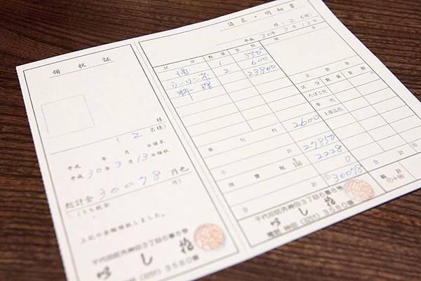 いし橋 - 7