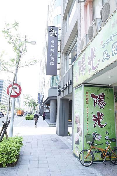 火鍋106南京總店 - 31