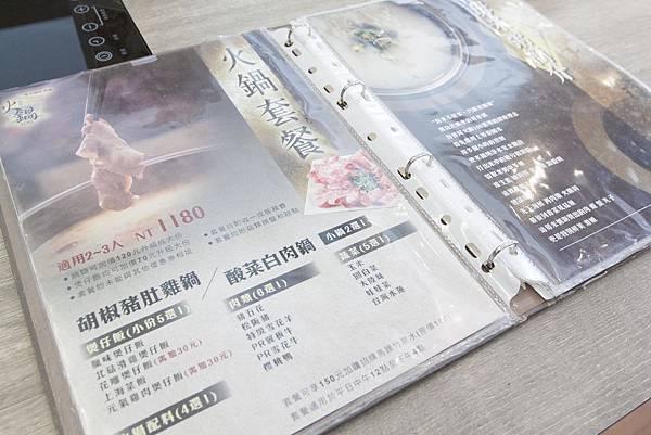 火鍋106南京總店 - 26