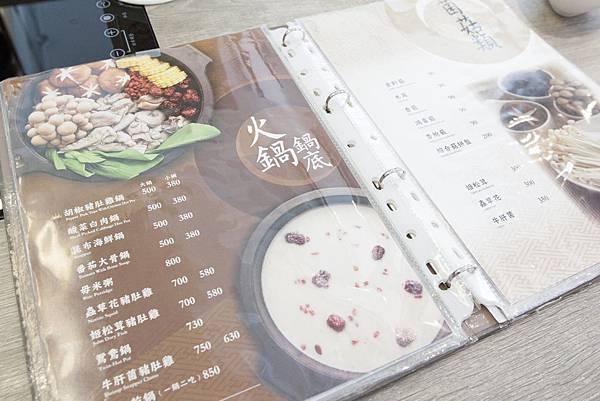 火鍋106南京總店 - 25
