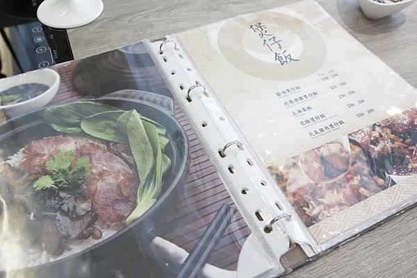 火鍋106南京總店 - 20