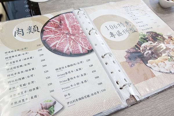 火鍋106南京總店 - 24