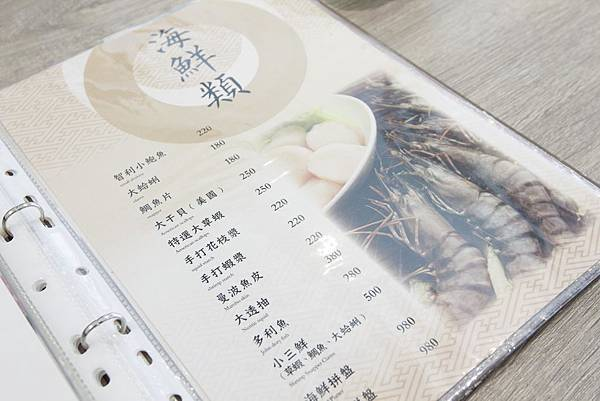 火鍋106南京總店 - 19