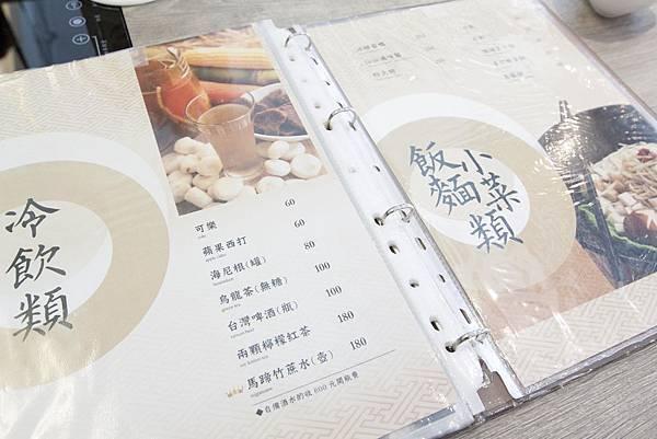 火鍋106南京總店 - 21